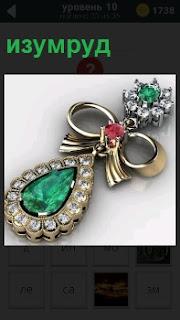 Брошь с изумрудом зеленого цвета в виде подвески с двумя кольцами по бокам
