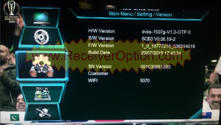 1507g New Software Download
