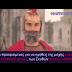 Απίστευτο βίντεο προπαγάνδα των Σκοπιανών για την Μακεδονία