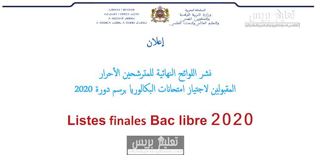 اللوائح النهائية للمترشحين الأحرار المقبولين لاجتياز امتحانات البكالوريا 2020 Listes Bac libre