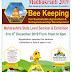 मधूक्रांती 2019 - बसवंत मधमाशी उद्यान व प्रशिक्षण केंद्र