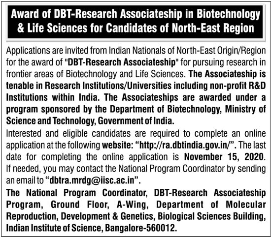 NE DBT-Research Associateship 2020 Recruitments