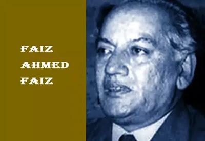 faiz-ahmad-faiz-the-great-poet