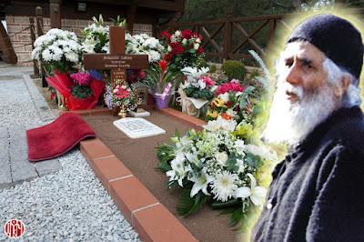 Ο μακαριστός π.Παΐσιος έλεγε για τα μνημόσυνα.