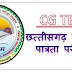 CG TET Notification 2020: Application form, Dates, Eligibility, Exam Pattern