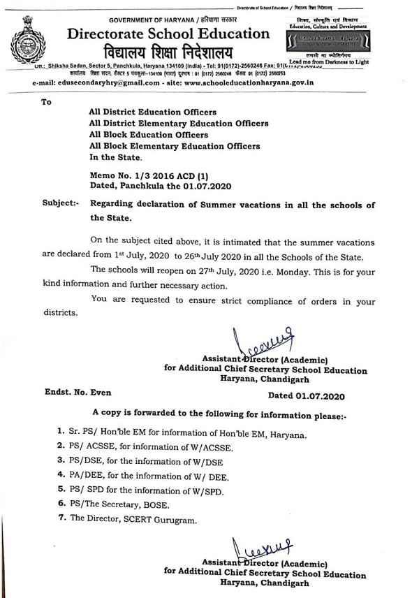 summer-vacation-in-haryana-schools-declared