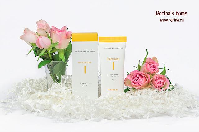 Осветляющий крем с идебеноном Bellflower Idebenone Glowing Face Cream: отзывы