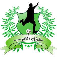 موقع جول العرب | goalarab.live | جول لايف | مشاهدة مباريات اليوم | goal arab