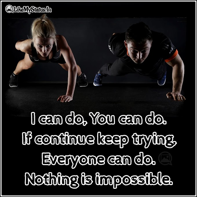 I can do You can do | English Motivation Quote