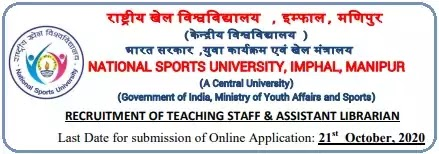 National Sports University Faculty Recruitment 2020