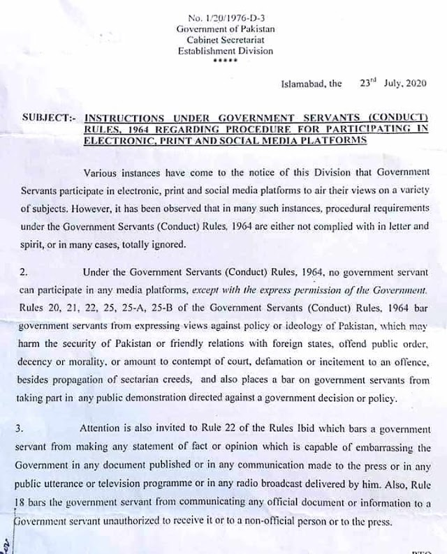 RULES FOR GOVERNMENT SERVANTS TO PARTICIPATE IN ELECTRONIC, PRINT AND SOCIAL MEDIA PLATFORMS