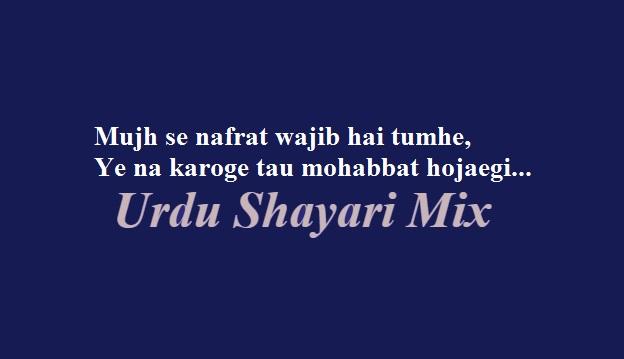 Mujh se nafrat, Bewafa poetry, Urdu shari