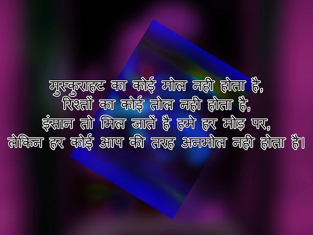motivational hindi kavitayen