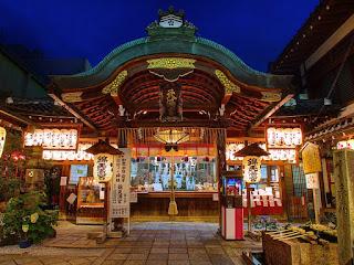 Nishiki Tenmangu Shrine