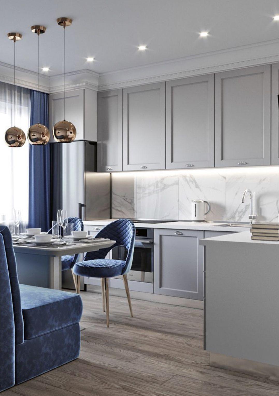 Inspiring Luxury Kitchen Design Ideas
