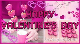 happy valentine's day images and quotes