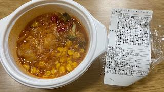野菜を楽しむスープ食 ミネストローネ