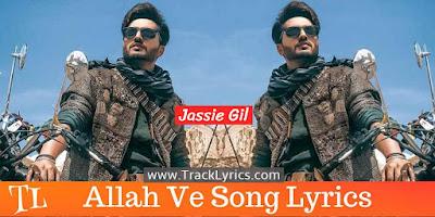 allah-ve-lyrics