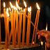 Πρόσκληση σε Αγρυπνία Ιερά Αγρυπνία εις μνήμην του Αγίου Παϊσίου