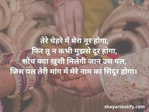 Love-shayari-hindi-Images