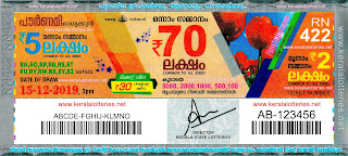 "Keralalotteries.net, ""kerala lottery result 15 12 2019 pournami RN 422"" 15th December 2019 Result, kerala lottery, kl result, yesterday lottery results, lotteries results, keralalotteries, kerala lottery, keralalotteryresult, kerala lottery result, kerala lottery result live, kerala lottery today, kerala lottery result today, kerala lottery results today, today kerala lottery result,15 12 2019, 15.12.2019, kerala lottery result 15-12-2019, pournami lottery results, kerala lottery result today pournami, pournami lottery result, kerala lottery result pournami today, kerala lottery pournami today result, pournami kerala lottery result, pournami lottery RN 422 results 15-12-2019, pournami lottery RN 422, live pournami lottery RN-422, pournami lottery, 15/12/2019 kerala lottery today result pournami, pournami lottery RN-422 15/12/2019, today pournami lottery result, pournami lottery today result, pournami lottery results today, today kerala lottery result pournami, kerala lottery results today pournami, pournami lottery today, today lottery result pournami, pournami lottery result today, kerala lottery result live, kerala lottery bumper result, kerala lottery result yesterday, kerala lottery result today, kerala online lottery results, kerala lottery draw, kerala lottery results, kerala state lottery today, kerala lottare, kerala lottery result, lottery today, kerala lottery today draw result"