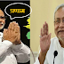 Happy Birthday : Chief Minister Nitish Kumar congratulates Prime Minister Narendra Modi on his birthday