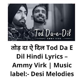 तोड़ दा ऐ दिल Tod Da E Dil Hindi Lyrics, तोड़ दा ऐ दिल hindi lyrics