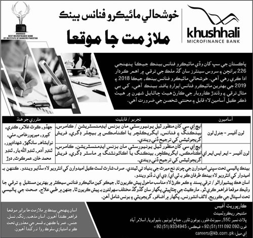 Latest Khushhali MicroFinance Bank Ltd Bank Posts Mirpur Khas 2020
