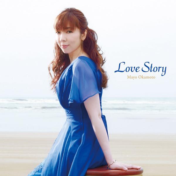 [Album] 岡本真夜 – Love Story (2016.07.06/MP3/RAR)