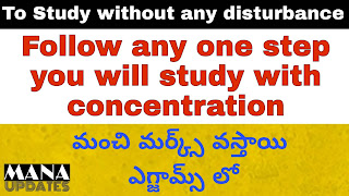 tips to study without disturbance - mana updates