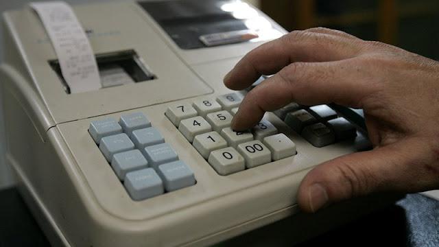 Στο 6% ο ΦΠΑ σε «ευαίσθητα» αγαθά και υπηρεσίες για το 2021