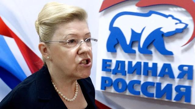 Кто спонсирует «Единую Россию» и почему ее собираются признать иноагентом