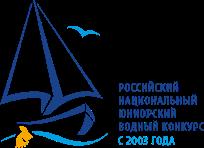 Региональный этап Российского национального юниорского водного конкурса
