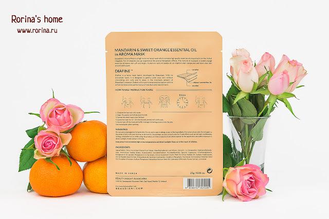 Тканевая маска для лица Beaudiani Aroma Mask Mandarin & Sweet Orange: отзывы