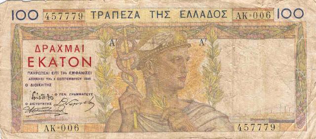 https://1.bp.blogspot.com/-c6_BigGuBMQ/UJjrLB3wGTI/AAAAAAAAJ_o/uPNmWycjdb8/s640/GreeceP105-100Drachmai-1935-donatedhz_f.JPG