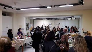 Ευχαριστίες για τη συμμετοχή στο Bazaar του Συλλόγου