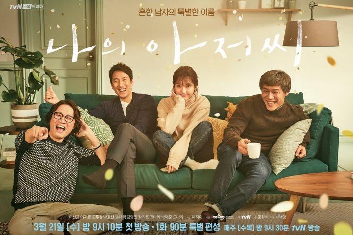 Download Drama Korea My Mister Sub Indo Batch