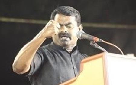 Naam Tamilar Seeman Rameshwaram Meeting 06-04-2016