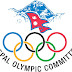 सर्वोच्च अदालत द्वारा ओलम्पिकको आधिकारिक  राणापक्ष  भएको निर्णय