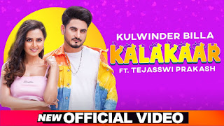 कलाकार Kalakaar Lyrics in Hindi - Kulwinder Billa