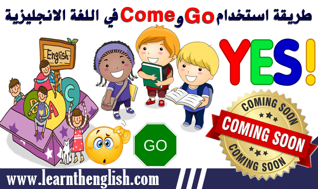 How to use Go and Come in English