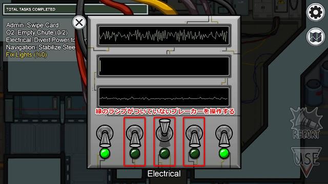 停電の解除画面画像