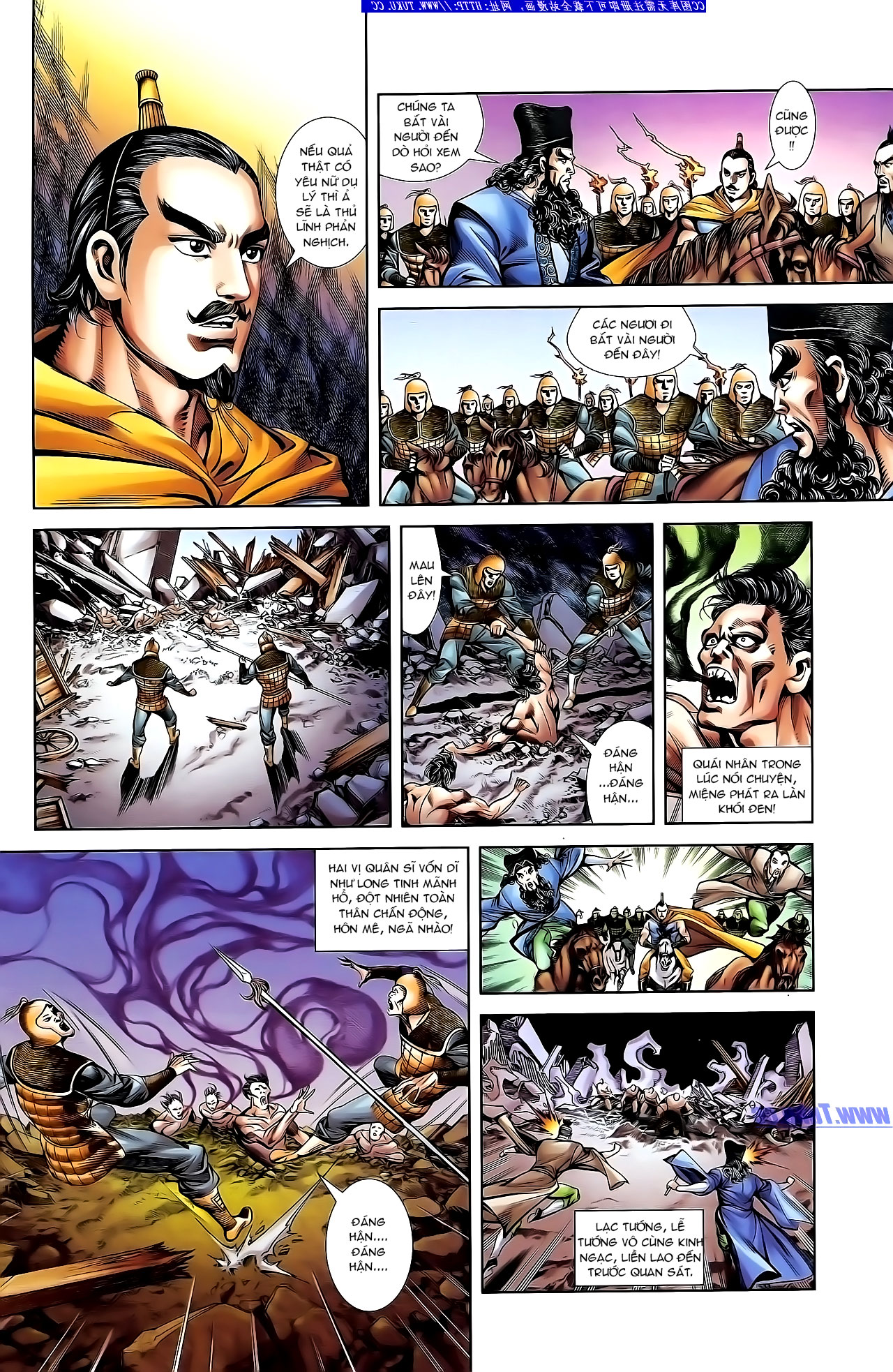 Cơ Phát Khai Chu Bản chapter 133 trang 16