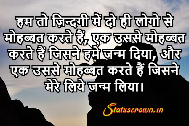 Attitude Quotes For Status In Hindi