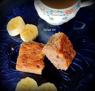 Eggless Banana Bread