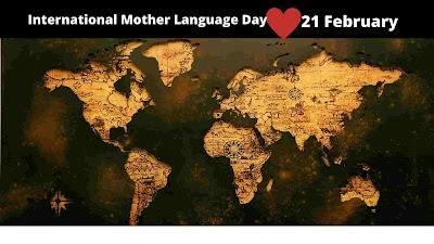 international-mother-language-day-21-february