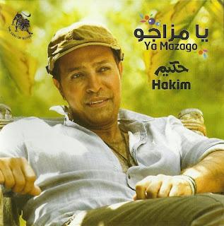 Hakim-Ya Mazago