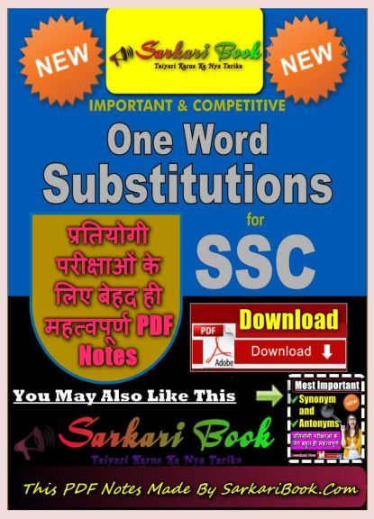 One Word Substitutions : for SSC Exams PDF