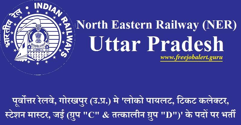 North Eastern Railway Recruitment 2018