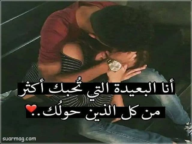 صور مكتوب عليها كلام حب 14 | written love photos 14